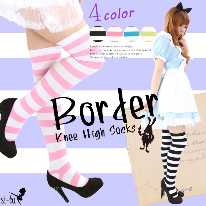 Border knee high socks pink knee high overknee white thigh cosplay costume costume costume dance blue green black extending 23 cm-27 cm