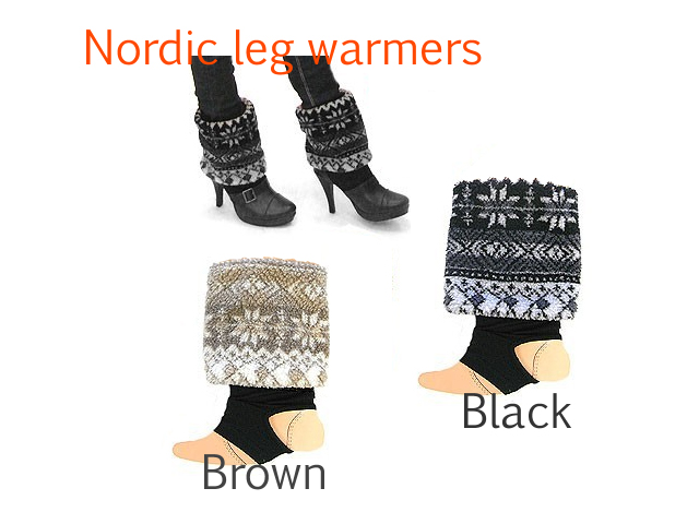 Nordic events pattern popularity! Only rank boots; makeover♪