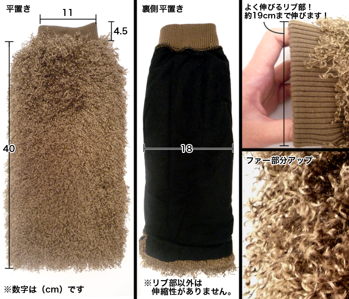 Even from poodle fur leg warmer ★ boots! Warm beautiful leg effect preeminence! It is OK just to add it to shoes