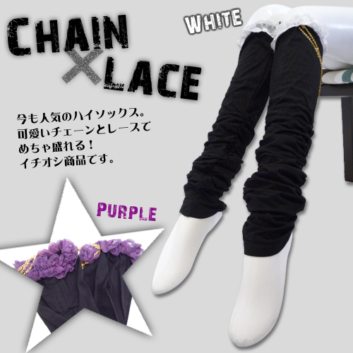 Chain x race rumpled all two-color leg warmers