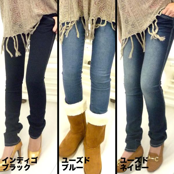 Like a デニムウルトラレギンス ★ real jeans denims ♪ #