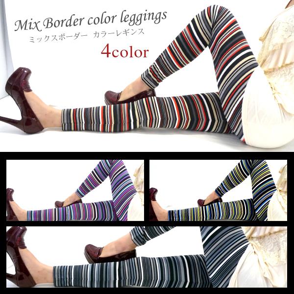 Multi-border leggings M size (its) all 4 color red purple grey blue mix border Cara Bader mountain girl maternity pregnancy postpartum Romare