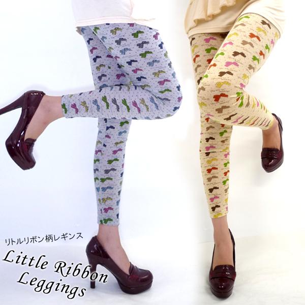 リトルリボン pattern leggings (Beige/grey) Ribbon pattern Ribbon pattern leggings spats bottom pattern leggings color leggings cotton material comfort.