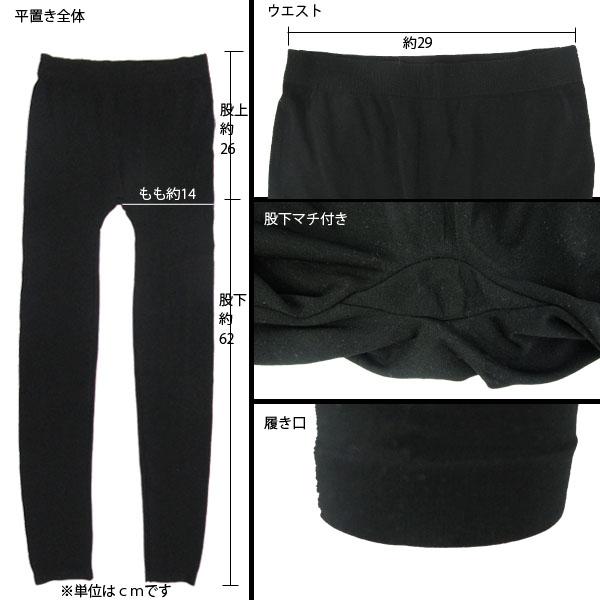 ★ leggings and black!