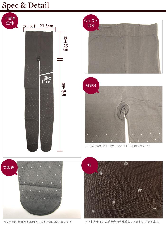 Beauty leg tights doctrine line stripe dot polka dot Black Brown gray