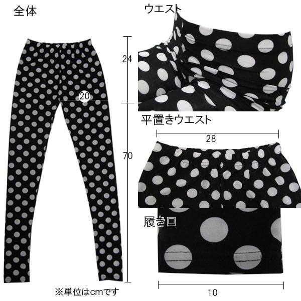 Level MAX ☆ fashionable girl love leggings