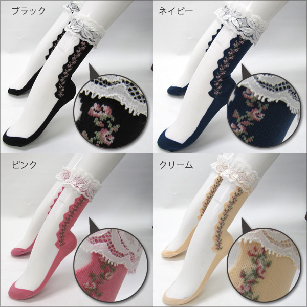 With see-through socks ★ side flower cotton race♪♪