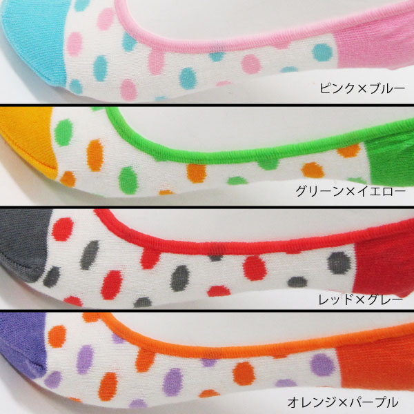 Cute dot ★ cover socks ♪ ♪ perfect for the distinctive polka dot, spring/summer, women's socks