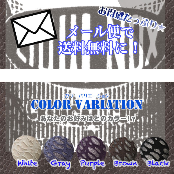 Xmas fair store products! Damage regions ★ 10 minutes length lined with mesh ♪ kalabari