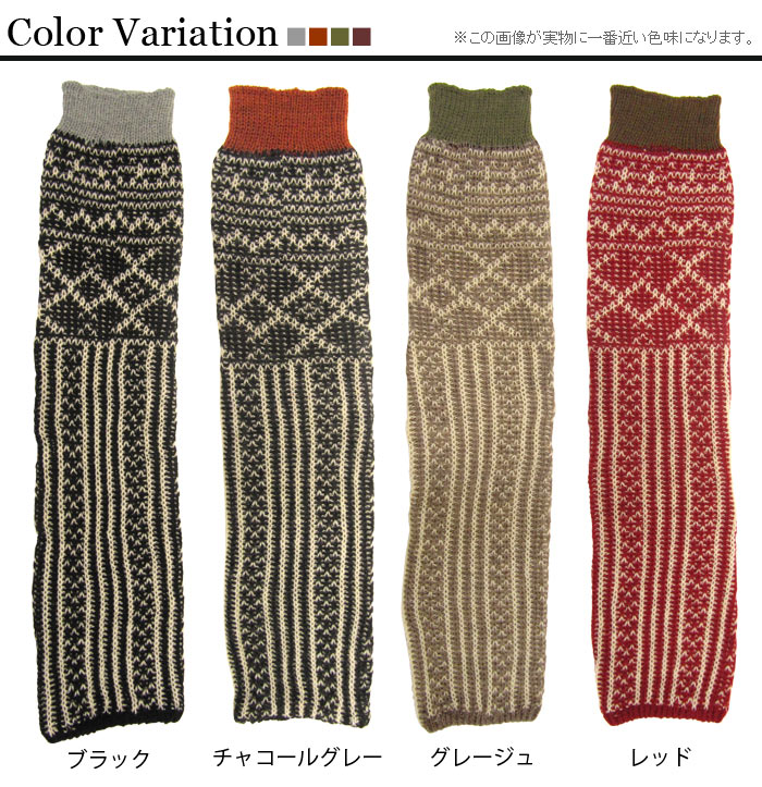 Jacquard ethnic leg warmers black grey grey beige red Jacquard material ethnic Asian native pattern girls mountain climbing outdoor winter cold weather fashion