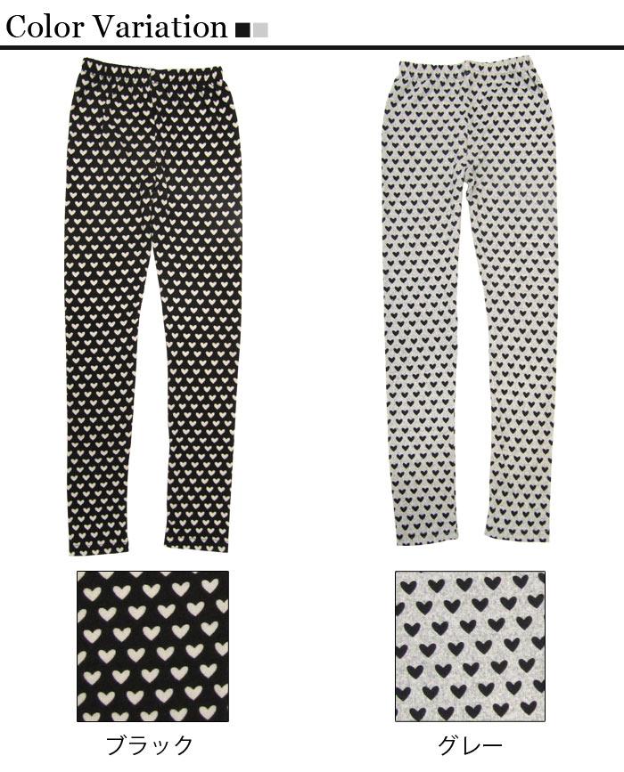 Cute heart pattern ニットソー Leggings Black grey West them skinny pants pattern leg spat オルシーズン thin girly casual mountain girl legs Romare room wearing simple pattern pants pattern leggings