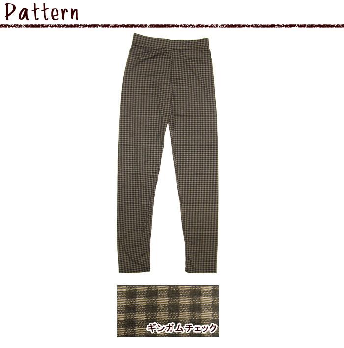 Cute Gingham Check leggings dates check print skinny pants adult pattern spats simple fit bib dial bottom legs