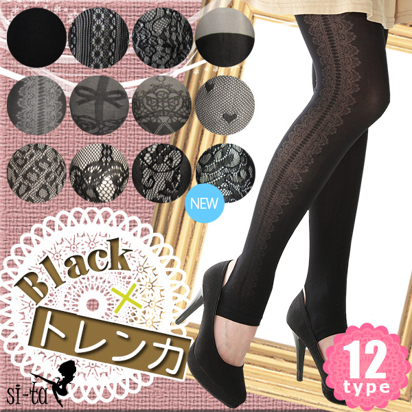 Choose from from the trench all 11 types! Trench Russell trench black floral flower plain knee knee high garter stockings garter stripe race Leopard Leopard heart pattern backers nylon black