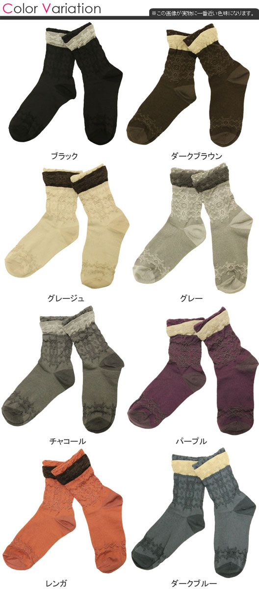 "Damask pattern socks フリルフロート dot ""damask pattern' crew socks [23-25 cm, damask short socks crew length socks dots pattern socks"