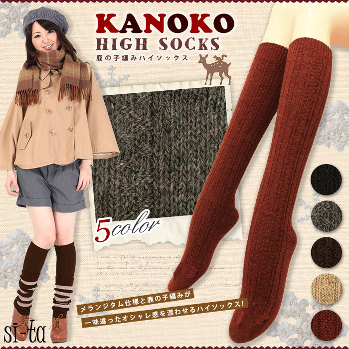 Buy Kanoko knitting socks [23-25 cm] socks red blue green grey brown beige black wool women's socks ladies ★ Kanoko knitting ボーダーレッグウォーマー and set in two-legged was 1000 yen just ★