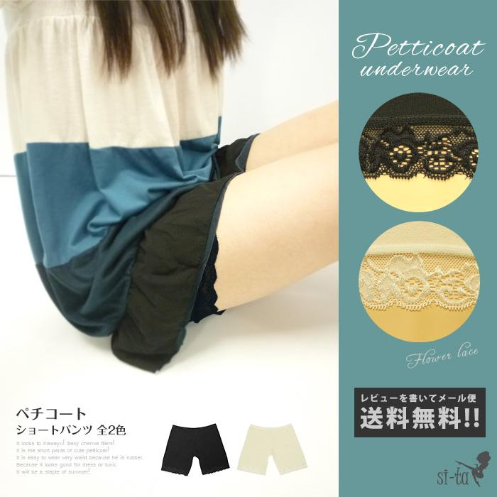 Petti pants shorts petticoat PEC pants black white West GM petticoat pants floral lace leggings