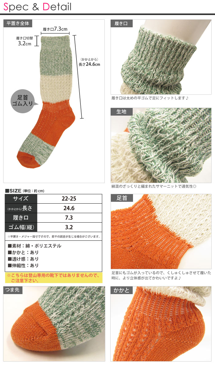 Mountain girl socks Boucle mix switch crew socks booklet outdoor ethnic Asian climbing mountaineering camp rumpled socks multi-border