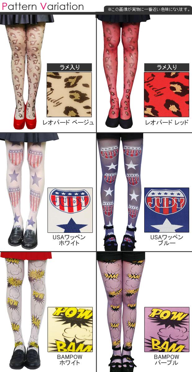 Tattoo tights Chiharu Kikuchi Tattoo Tights Leopard American tattoo stockings Hara-Juku system GAL fashion personality sect colorful tights