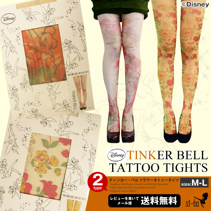 Disney tattoo tights Tinkerbell flower tattoo tights Disney Tinkerbell tattoo tattoo TATOO TATTO tattoo tights