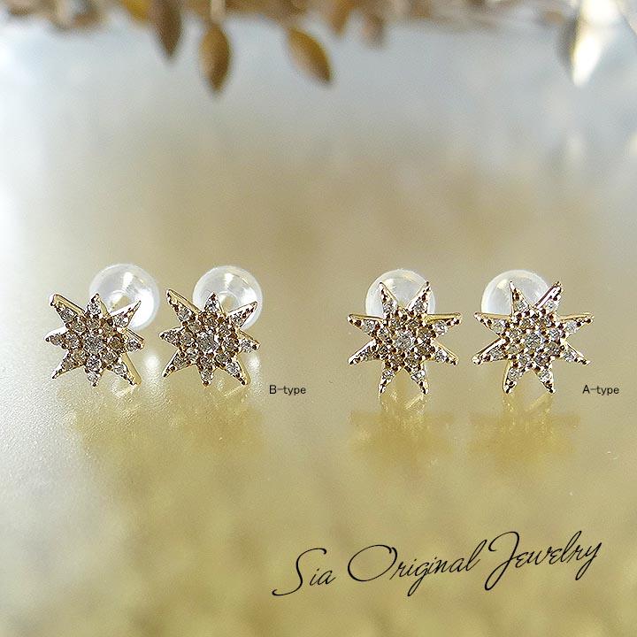 ヒンディー語で太陽を意味する Sorya (ソーリャ) をモチーフにした スタッドピアス 18金イエローゴールド に 計34ピース 0.120カラットの メレダイヤ を散りばめた 一点物 重ねづけも可能なデザインは飽きのこないシンプルさが魅力 天然ダイヤモンド インドジュエリー K18YG