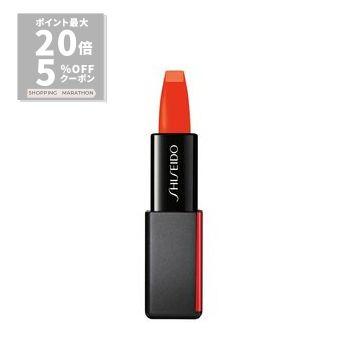 SHISEIDO メーキャップ モダンマット パウダーリップスティック 528/Torch Song:シャン コスメディア店