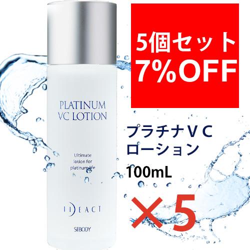 イデアアクト プラチナVCローション 化粧水(けしょうすい) 100mL 5個セット