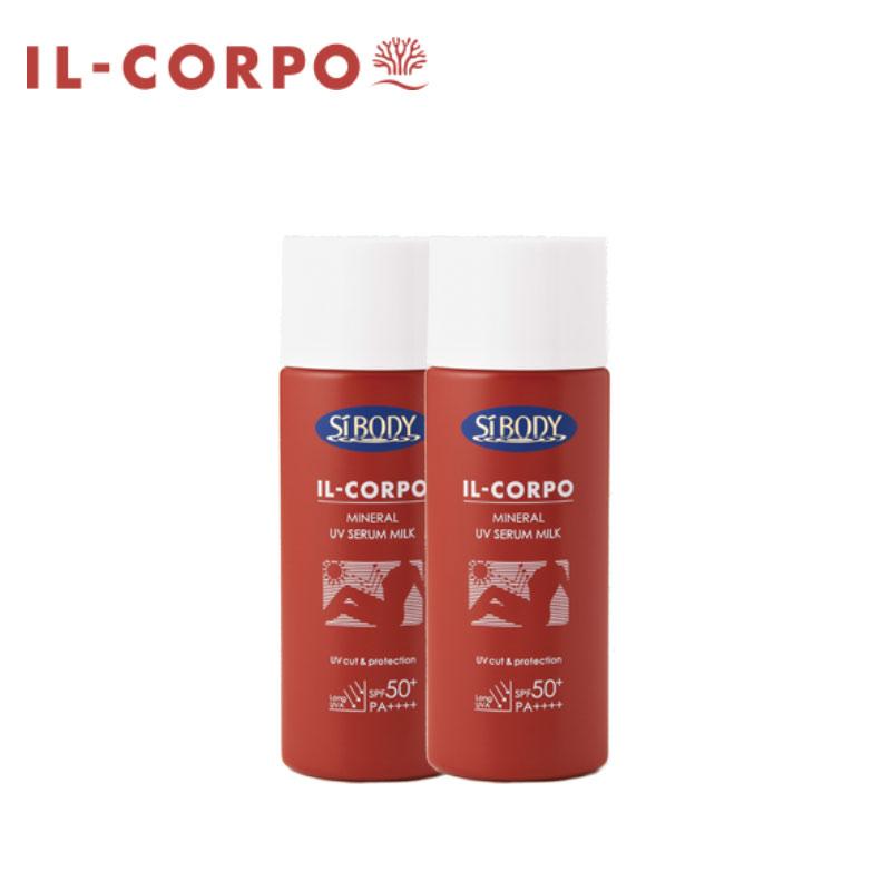 イルコルポ ミネラルUVセラムミルク 日中用UV美容液SPF50+ PA++++ 【日焼け止め】【2個セット】