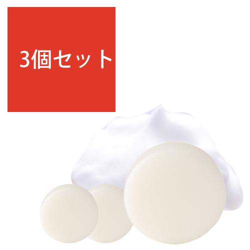 イデアアクト クレイC-I ソープ 100g【3個セット】
