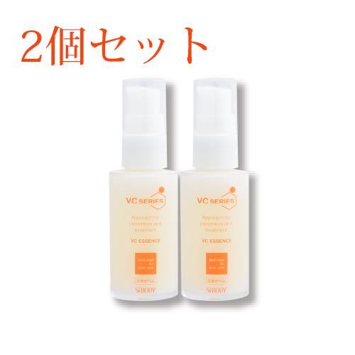 【医薬部外品】【送料無料】にきび(ニキビ)用美容液 薬用VCエッセンス 2個セット