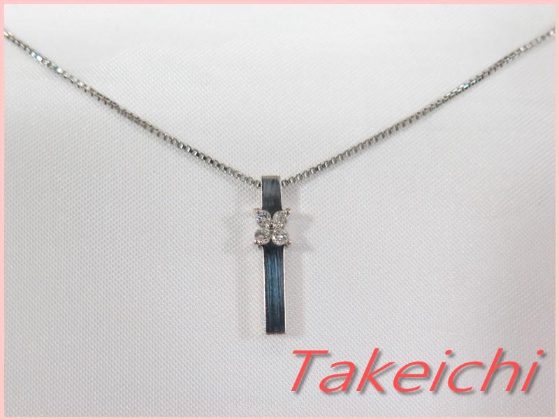 【ヴァンドーム青山】K18WG★ネックレス ダイヤモンド【中古】/mH851/26006