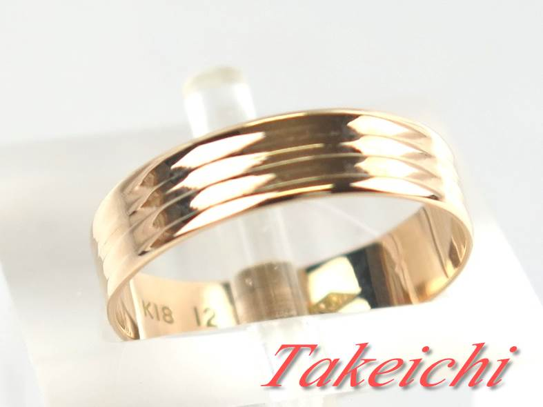 K18YG★指輪 フラットバンドリング シンプル♪ボーダー●11.5号【中古・新品仕上げ】/31483