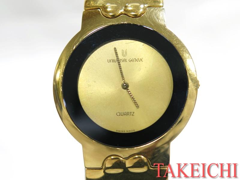 【ユニバーサル・ジュネーブ】GP★腕時計 クォーツ 533.190 非防水【中古】/33142