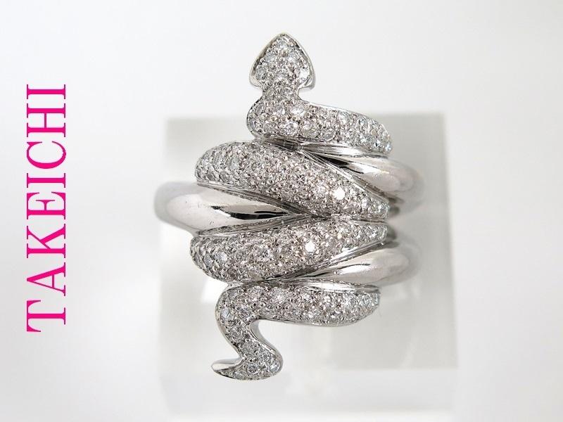 K18WG★リング ダイヤモンド ◇ダイヤモンド0.80ct スネーク●13-号【中古】/32692
