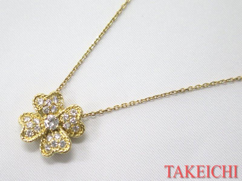 【ニナリッチ】K18YG★ネックレス ダイヤモンド 花【中古・新品仕上げ済み】/32518