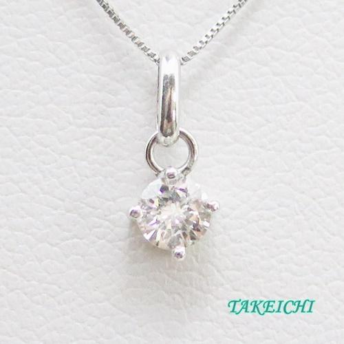 Pt850 ★ネックレス ダイヤモンド0.24ct 一粒【中古】/10021384