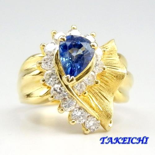 K18YG★リング サファイア1.3ct/ダイヤモンド0.9ct ●15号【中古】/10020796