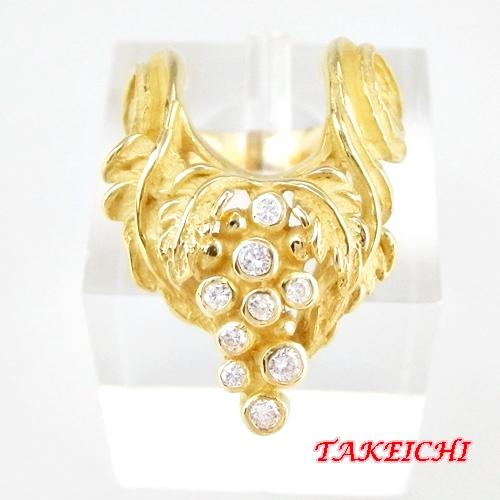 K18YG ★リング ダイヤモンド0.21ct 葡萄 ブドウ●10号【中古】/10020810