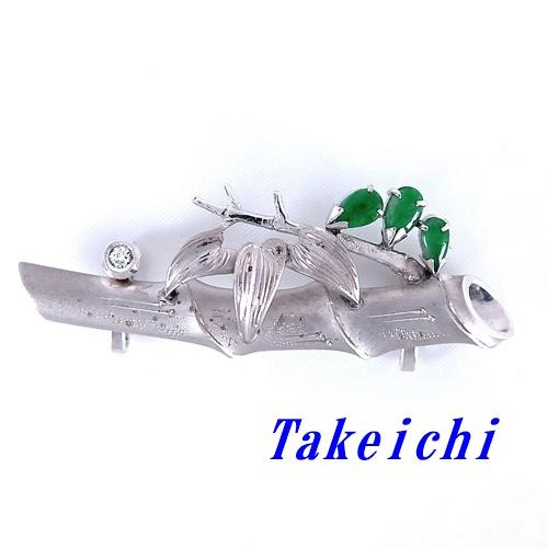 K14WG ★帯留め ヒスイ ◆ダイヤモンド 竹のモチーフ ■ソーティング付き 【中古】/10019680