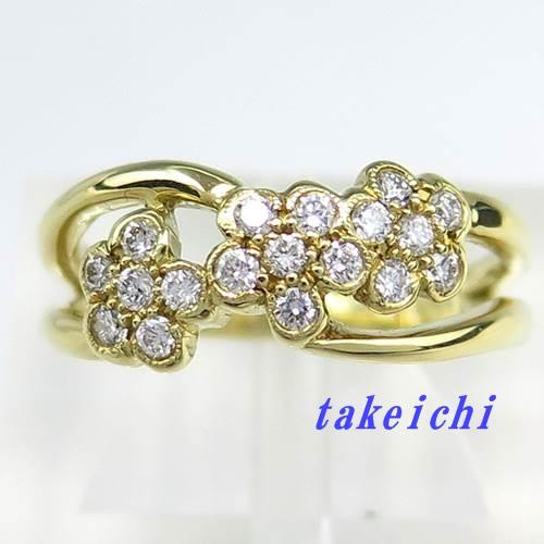 K18YG ★リング ダイヤ ◇ダイヤモンド0.33ct ●12.5号【中古】/10020127