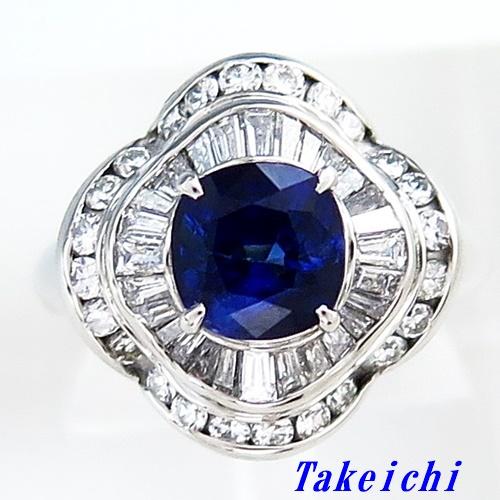 Pt900 ★リング サファイア1.52ct ◇ダイヤモンド0.98ct ●12号 ◆ソーティング付き 【中古】/10020500