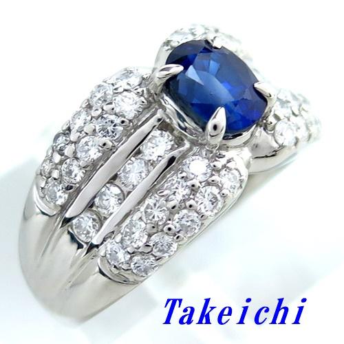 Pt900★リング ブルーサファイア1.63ct ◇ダイヤモンド1.05ct ●14.5号 ◆ソーティング付き【中古】/10020918
