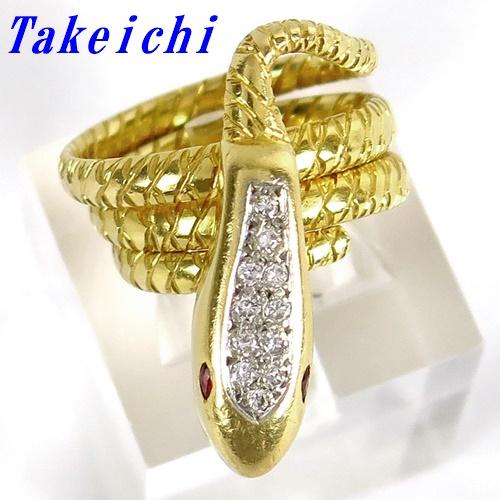 K18YG ★リング ダイヤモンド ◇ダイヤモンド ●14+号 ヘビのモチーフ【中古】/10021611