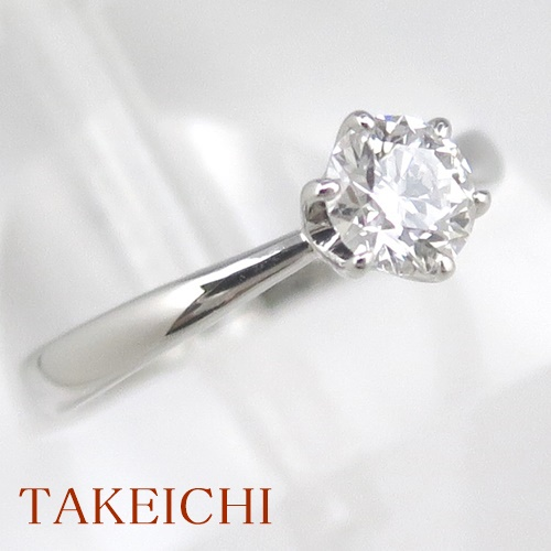 Pt950 ★リング ◇ダイヤモンド 0.428ct ●7.5号 ◆【中古】/10021736