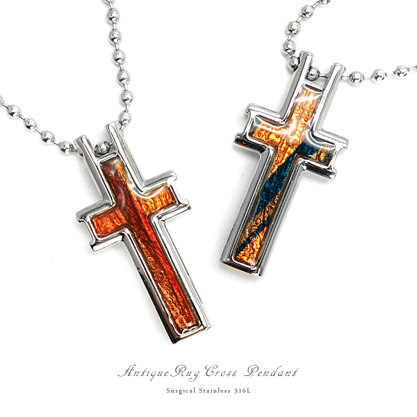 Side7 rakuten global market cross cross necklace surgical surgical stainless steel is stainless steel medical meaning such as surgical scalpel is used no rust or discoloration expected material suitable for aloadofball Gallery