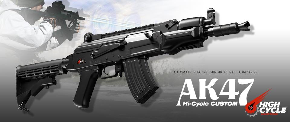 【すぐに遊べる】東京マルイ AK47 HC【バッテリーセット】