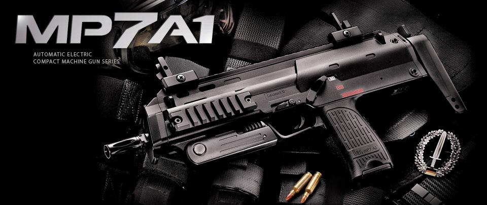 东京丸井电动小型机关枪MP7A1(全套)