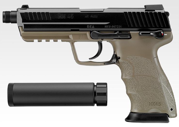 東京マルイ HK45 タクティカル