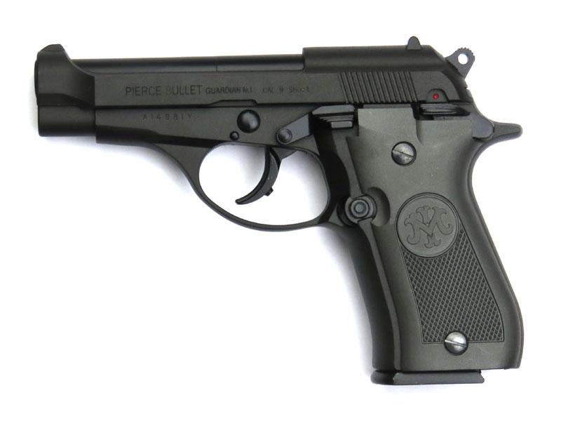 マルシン M84 ヘビーウェイト 発火式モデルガン
