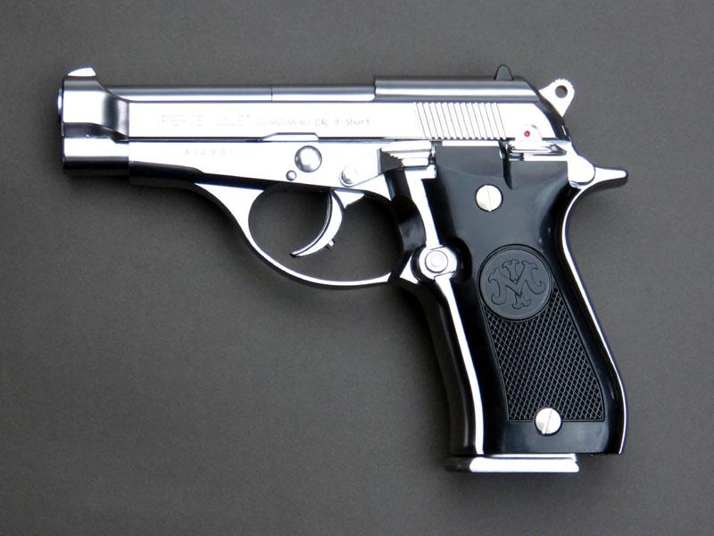 マルシン M84 ABSシルバー 発火式モデルガン