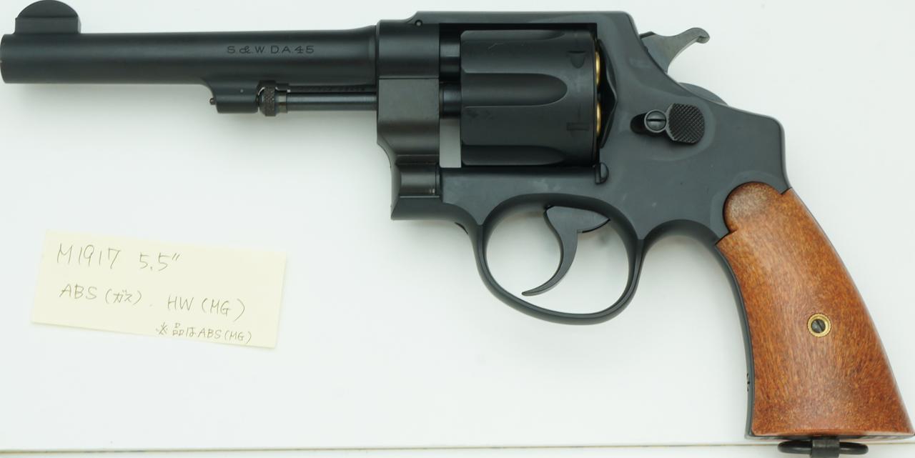 タナカ 発火式モデルガン S&W M1917 .45 5.5inch U.S.ミリタリー HW モデルガン